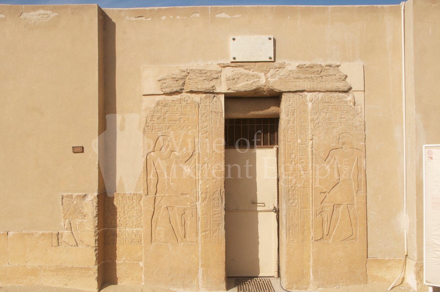 Tomb entrance. Mereruka. Saqqara. Dynasty 6